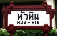 Royal Hua Hin und Umgebung