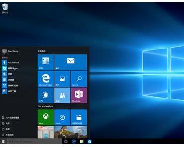 Windows 10 Home-Updates: Friss oder stirb!