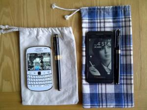 Blackberry plant Android-Smartphone
