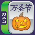 Halloween Mahjong, Plane Finder weitere Apps Android heute reduziert (Ersparnis: 9,63 EUR)