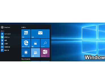 Das Windows 10 Fall Update Version 1511
