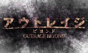 Review zu Outrage Beyond
