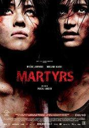 Martyrs (2008)