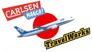 Gewinne eine Sprachreise nach Tokyo!