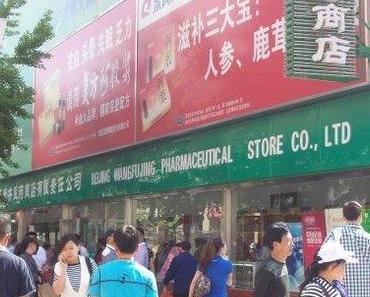 Apotheken in aller Welt, 92: Peking, China