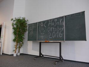 Hajaku Oktober 2016 – klein und familiär