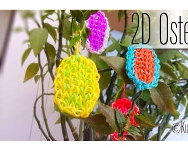 Rainbow Loom - 2D Ostereier schnell, einfache Dekoration