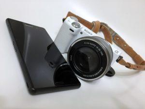 Sony Xperia L1 Einsteiger-Smartphone