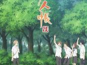 Natsume's Book Friends: Promovideo Staffel