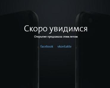 YotaPhone 3 mit Dual-Display wird angeteasert