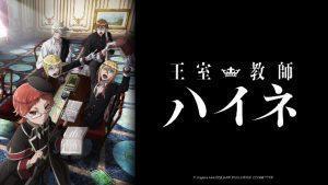 "Premiere der Anime-Serie ""The Royal Tutor"""
