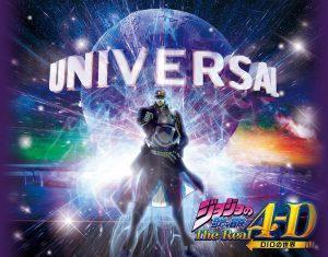 Ankündigung zu Jojo's Adventure in 4D von Universal Studios