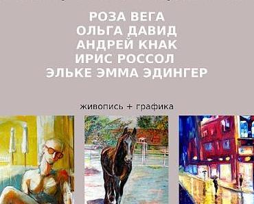 Olga David stellt zusammen mit anderen deutschen Künstlern im Art Museum Sochi aus