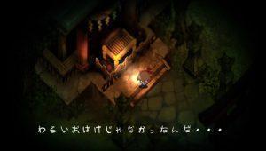 Yomawari: Midnight Shadows kommt im Herbst