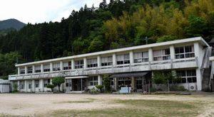 Größte Manga-Bibliothek der Welt geplant