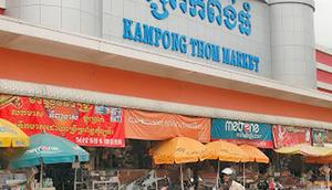 Kampong Thom absolut eine Reise wert