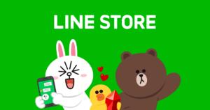 """Messenger """"Line"""" führt Sticker von Io Sakisaka ein!"""