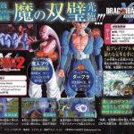 """""""Dragon Ball Xenoverse 2""""- zwei weitere spielbare Charaktere angekündigt"""