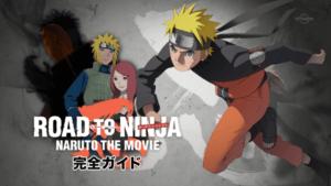 Review: Road Ninja Naruto Movie Blu-ray