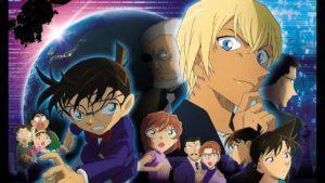 Neuer Trailer und Teaser zum 22. Detektiv Conan Film