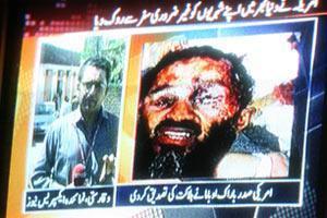 Facebook Spam: Gefälschte Leichen-Fotos von Osama bin Laden.