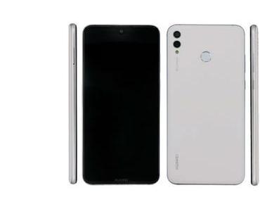 (Noch) unbekanntes Huawei-Smartphone mit Rückseite aus Leder entdeckt