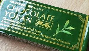 Imuraya Chocolate Yokan Matcha