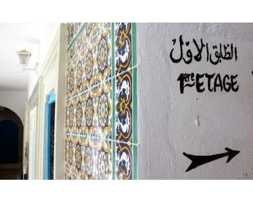 Tunesien: unser heisses Auto