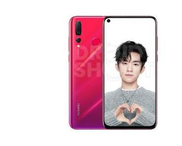 Huawei Nova 4 zeigt sich in allen Farbvarianten auf Pressebildern
