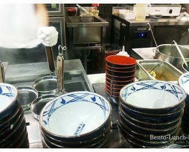 Marukame Udon & Tempura Restaurant - Vietnam, Ho-Chi-Minh-City