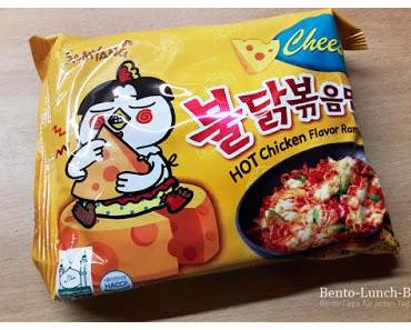 Samyang Spicy Korean Ramen - HOT Chicken Flavor Cheese
