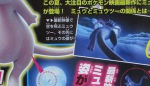 "CoroCoro zeigt neues Material ""Pokémon Movie Mewtwo Strikes Back Evolution"""
