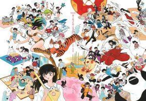Details Rumiko Takahashis neuem Manga bekannt