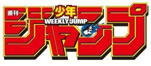 Interview Shōnen Jump Manga Plus