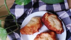 Frittelle Feta Lauchzwiebeln [vegetarisch]