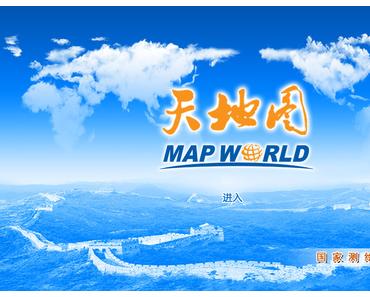 Google Maps vs. Mapworld – Was ist übersichtlicher?