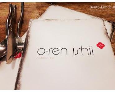 Restaurant: O-ren Ishii, Vietnamesische Küche, Hamburg