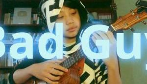 "Feng covert ""Bad Guy"" Billie Eilish einer Ukulele"