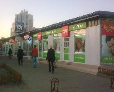 Apotheken in aller Welt, 194: Kiew, Ukraine