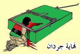 Libyen: der Grüne Widerstand konsolidiert sich