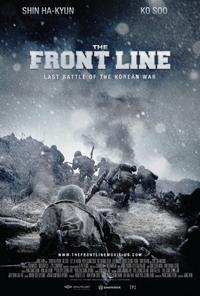 Südkoreanischer 'The Front Line'-Trailer