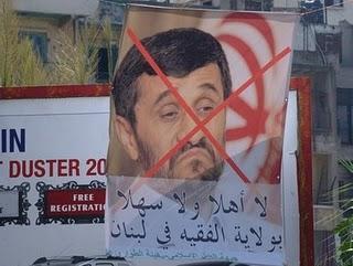 Ahmadinedjad, nicht willkommen in Libanon