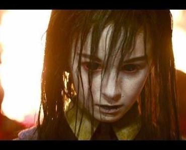 Silent Hill: Revelation 3D   Trailer