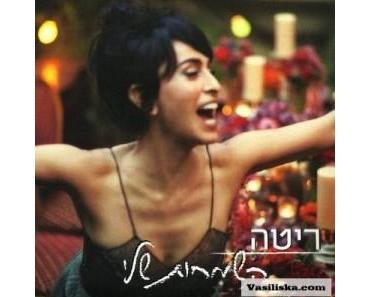 Musik verbindet: Rita Yahan-Foruz, eine Israelin singt Farsi