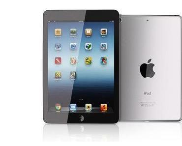 iPad Mini – Apple läd zu Keynote am 23. Oktober ein
