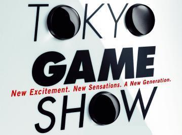 Tokio Game Show 2013 - Liste der Aussteller bekannt