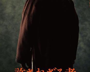 "Trailerpark: Trailer zu YURUSAREZARU MONO - ""Erbarmungslos"" auf japanisch"