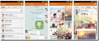 Samsung ChatON: Update für Android bringt besser UI und Fix beim Pushservice