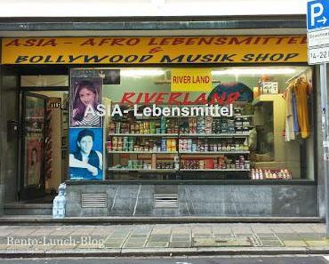 Asia - Afro Lebensmittel & Bollywood Musik Shop, Nürnberg
