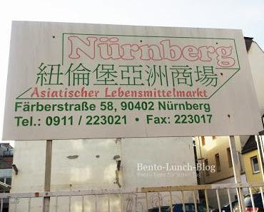 Asiatischer Lebensmittelmarkt, Nürnberg